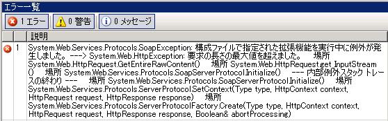 f:id:nextscape_blog:20210908210843p:plain