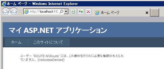 f:id:nextscape_blog:20210908212100p:plain