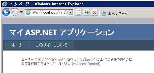 f:id:nextscape_blog:20210908212136p:plain
