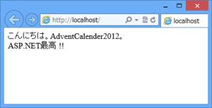 f:id:nextscape_blog:20210908225336p:plain