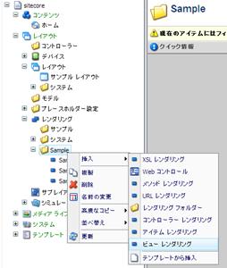 f:id:nextscape_blog:20210908233344p:plain