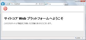f:id:nextscape_blog:20210908233455p:plain