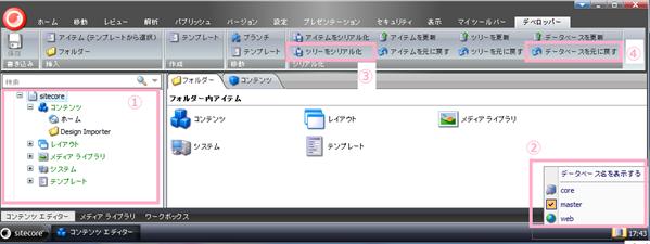 f:id:nextscape_blog:20210908235652p:plain