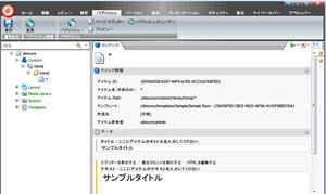 f:id:nextscape_blog:20210909101125p:plain