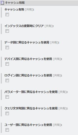 f:id:nextscape_blog:20210909153902p:plain