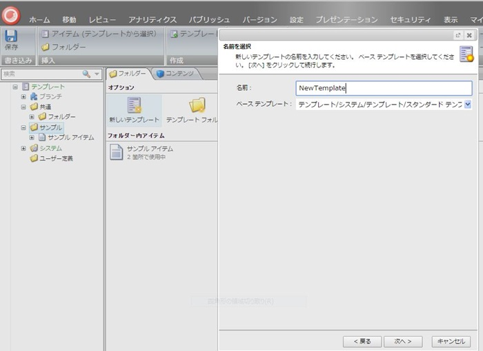 f:id:nextscape_blog:20210909155652j:plain