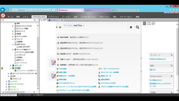 f:id:nextscape_blog:20210909164953p:plain