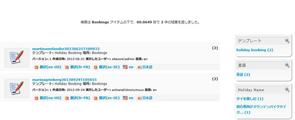 f:id:nextscape_blog:20210909165012p:plain