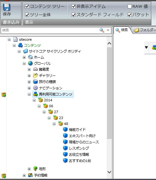 f:id:nextscape_blog:20210909165106p:plain