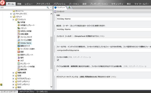 f:id:nextscape_blog:20210909165147p:plain