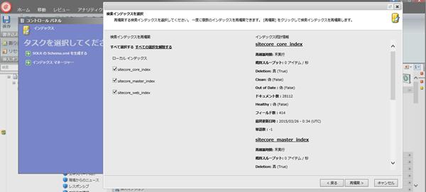 f:id:nextscape_blog:20210909165204p:plain
