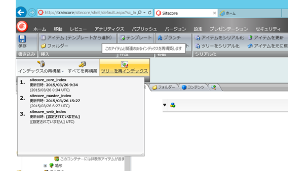 f:id:nextscape_blog:20210909165240p:plain