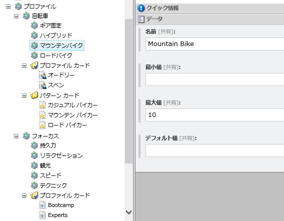 f:id:nextscape_blog:20210909165259p:plain