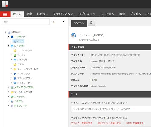 f:id:nextscape_blog:20210909191542p:plain