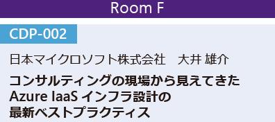 f:id:nextscape_blog:20210909192143p:plain