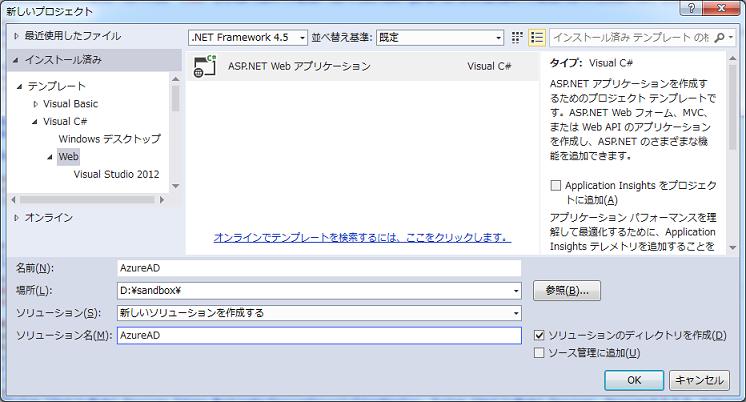 f:id:nextscape_blog:20210909204618p:plain