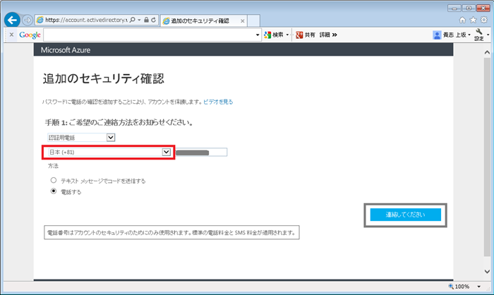 f:id:nextscape_blog:20210909211027p:plain