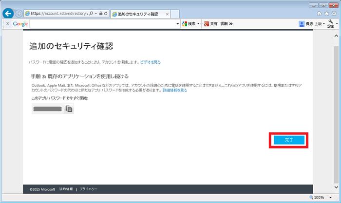 f:id:nextscape_blog:20210909211059p:plain