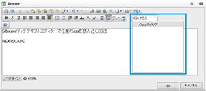 f:id:nextscape_blog:20210909211943p:plain