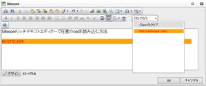 f:id:nextscape_blog:20210909212538p:plain