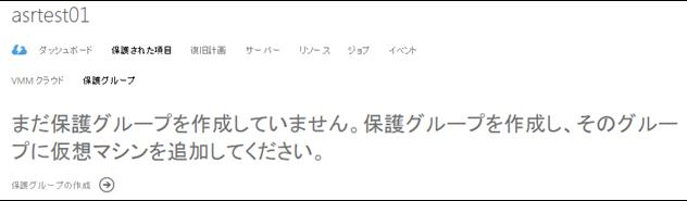 f:id:nextscape_blog:20210909215637p:plain