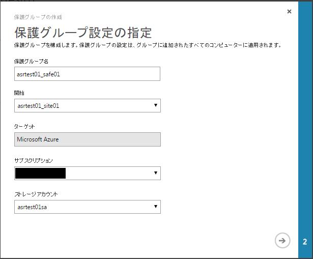 f:id:nextscape_blog:20210909215655p:plain