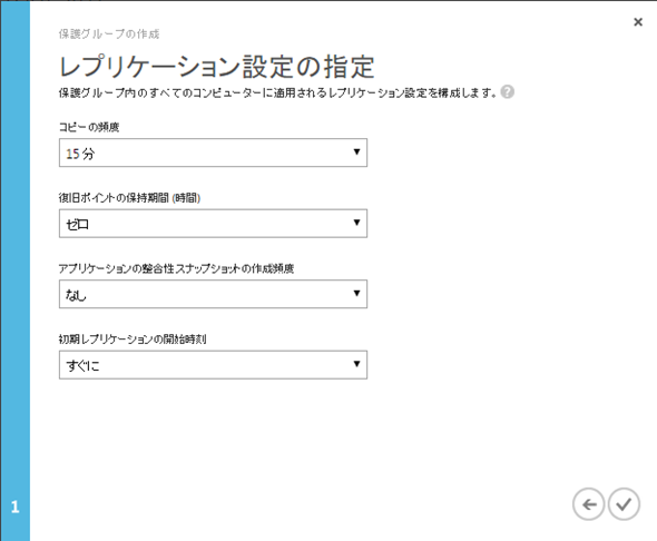 f:id:nextscape_blog:20210909215733p:plain