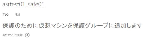 f:id:nextscape_blog:20210909215801p:plain