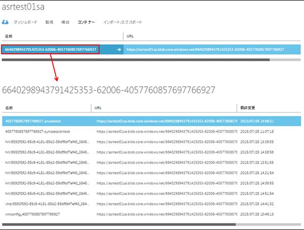 f:id:nextscape_blog:20210909215925p:plain