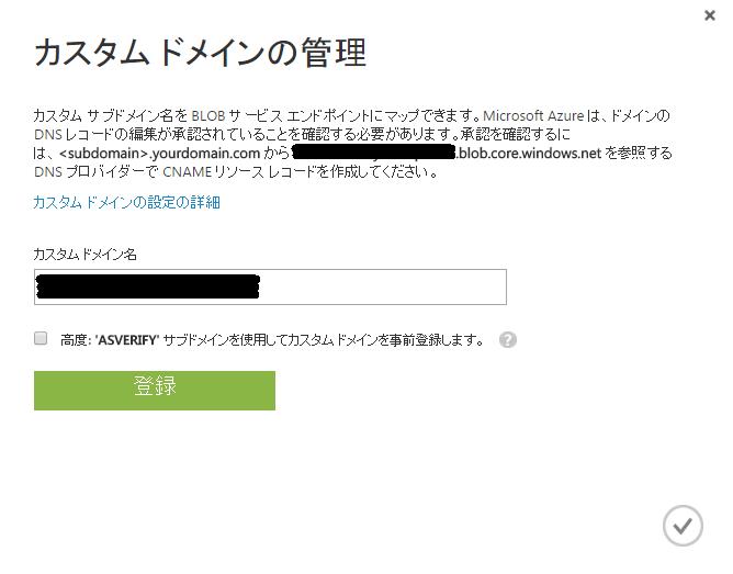 f:id:nextscape_blog:20210909221526p:plain