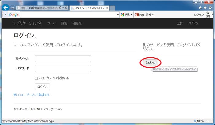 f:id:nextscape_blog:20210909222106p:plain
