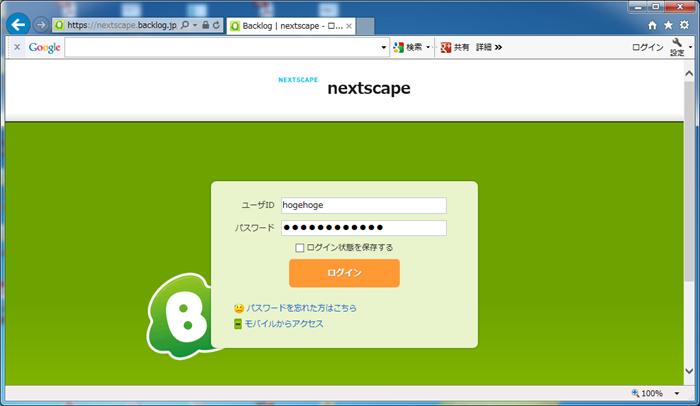f:id:nextscape_blog:20210909222131p:plain