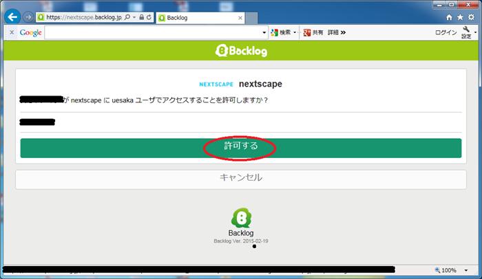 f:id:nextscape_blog:20210909222149p:plain