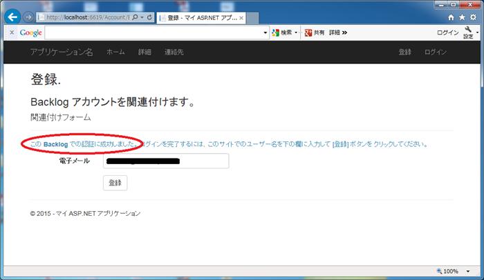 f:id:nextscape_blog:20210909222207p:plain