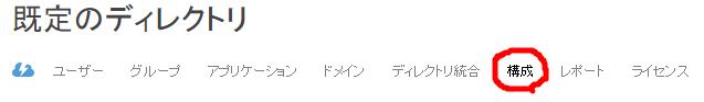 f:id:nextscape_blog:20210910145719p:plain