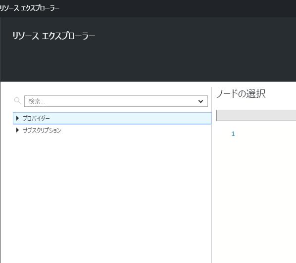 f:id:nextscape_blog:20210910150151p:plain