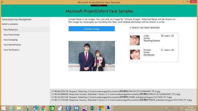 f:id:nextscape_blog:20210910164816j:plain