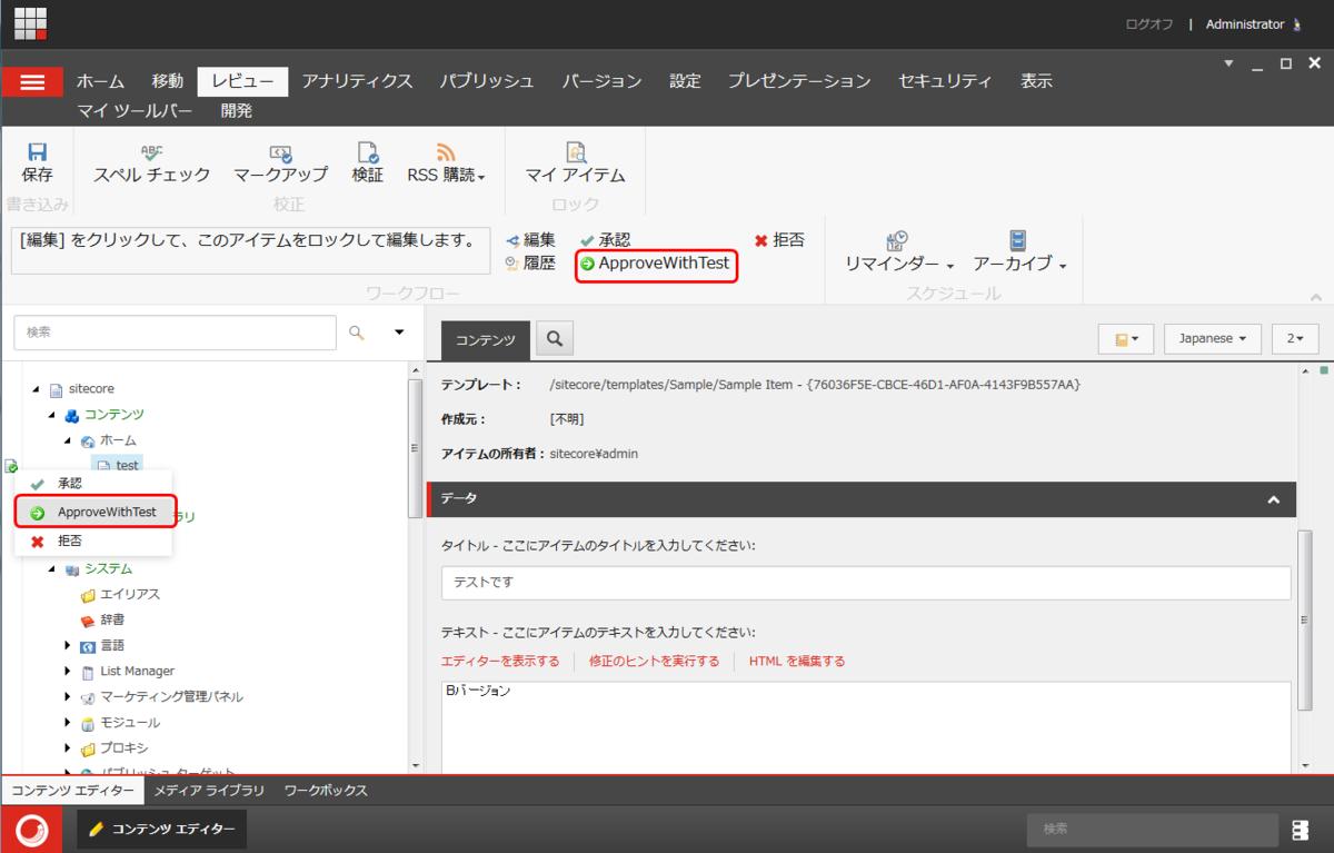 f:id:nextscape_blog:20210910173214p:plain