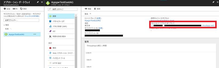 f:id:nextscape_blog:20210910223819p:plain