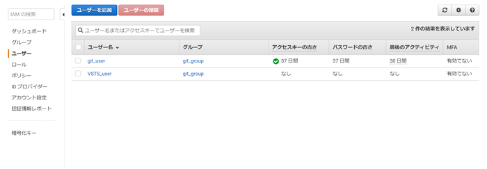 f:id:nextscape_blog:20210910233604p:plain