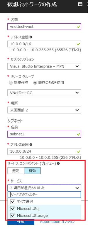 f:id:nextscape_blog:20210911002519p:plain
