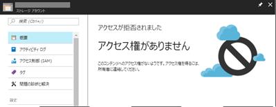 f:id:nextscape_blog:20210911002831p:plain