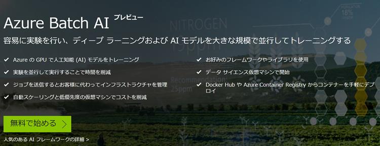 f:id:nextscape_blog:20210911103437p:plain