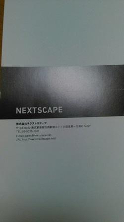 f:id:nextscape_blog:20210911143629j:plain