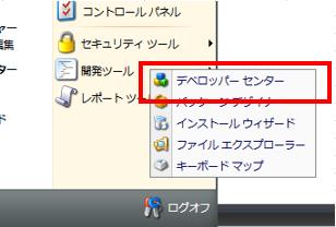 f:id:nextscape_blog:20210911172232p:plain