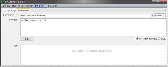 f:id:nextscape_blog:20210911172249p:plain