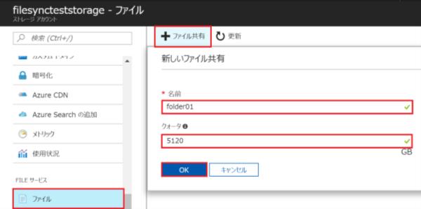 f:id:nextscape_blog:20210911180544p:plain