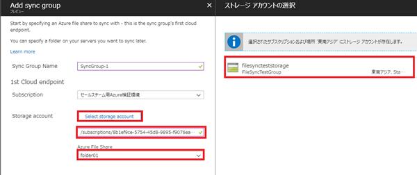 f:id:nextscape_blog:20210911180640p:plain