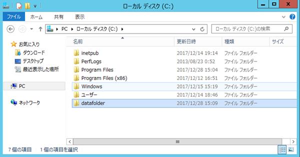 f:id:nextscape_blog:20210911180818p:plain