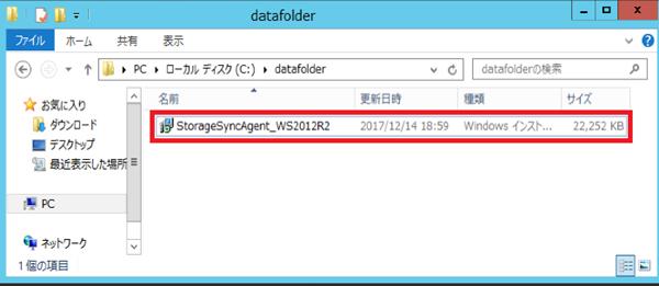 f:id:nextscape_blog:20210911180918p:plain